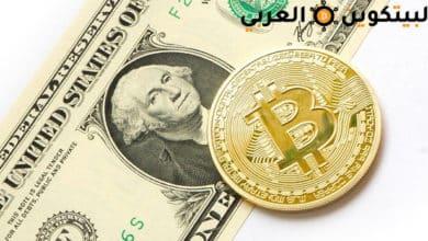 bitcoinarabic.com